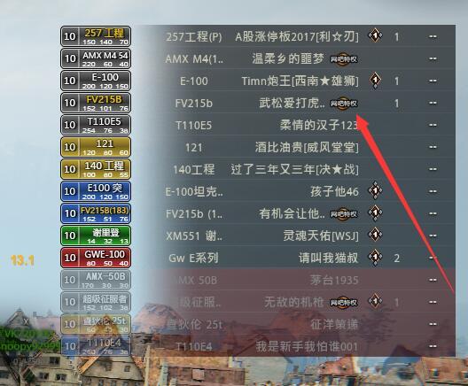 游戏界面指示.jpg
