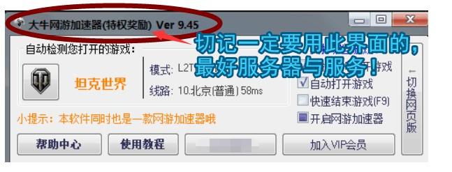 QQ图片20190926164051_副本.jpg